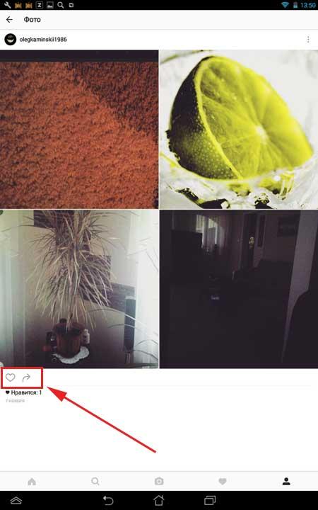 инстаграм как закрыть одно фото от всех сочных