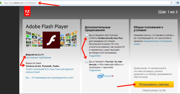 TÉLÉCHARGER FLASH PLAYER ACTIVEX 11.9