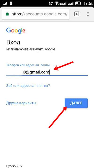 ورود ایمیل
