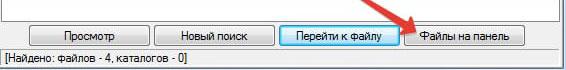 Restaurando a loja de mensagens do Skype
