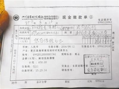 """今日话题:山西一农村禁披麻戴孝,""""村规民约""""也要有边界"""
