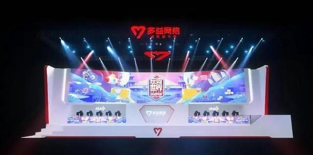 精彩亮點一圖看遍 2020ChinaJoy多益網絡展臺搶鮮_騰訊新聞