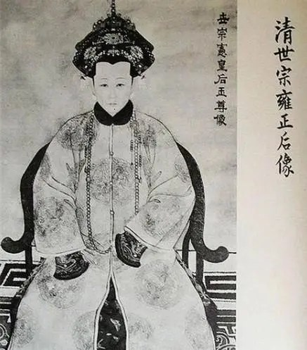孝敬憲皇后十歲嫁與雍正一生賢良...
