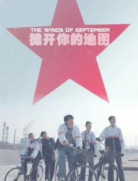 當電影遇上韓延,就註定了中國電...
