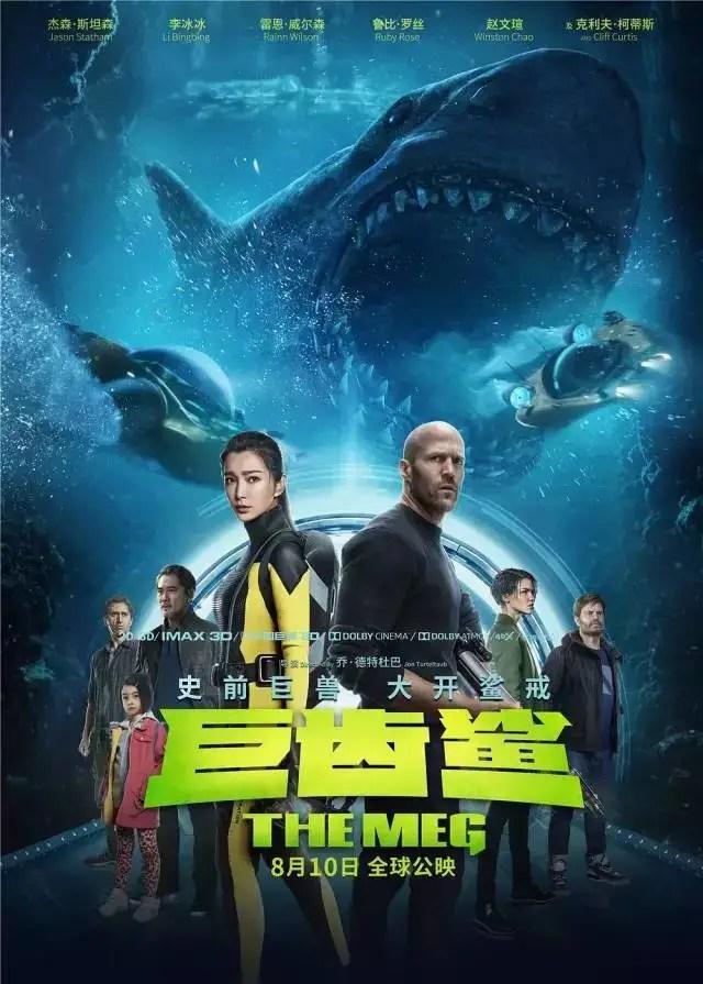 """外媒展望中國電影2019:好萊塢電影遇冷 """"鮮肉IP""""銳減"""