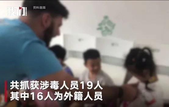 新闻哥吐槽:新闻哥 | 10岁女童被租客带走失联6天,租客自杀女童失踪