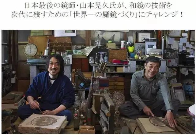 日本才是世界第一山寨大國,領先中國上千年