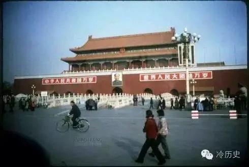老照片:1981年,美國人鏡頭下的北京