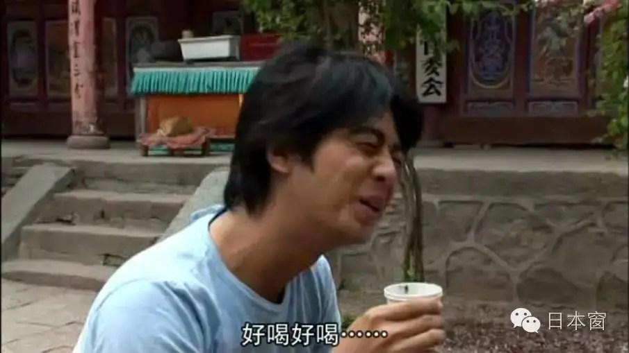 十年之前,這個日本人游遍全中國,感動了全日本!