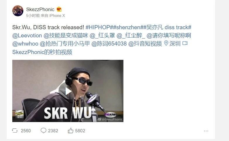 黑人Rapper發Diss Track懟吳亦凡:你假唱是事實-騰訊網
