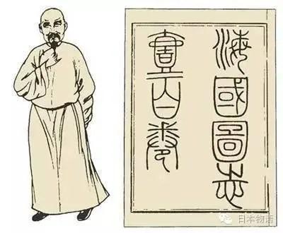 此書,在中國無人問津,在日本敬為天書,此後中國落後日本50年