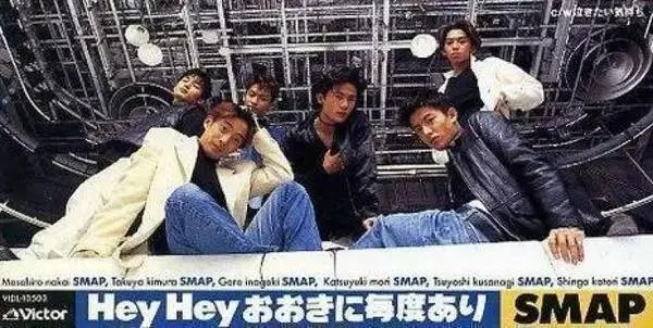 Image result for smap hey hey おおきに 毎度 あり
