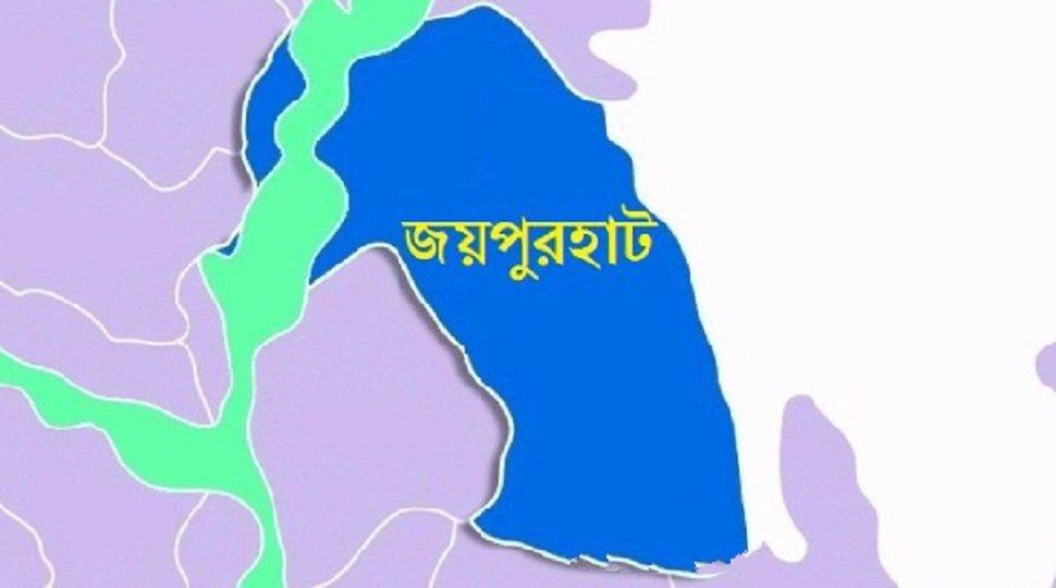 জয়পুরহাট