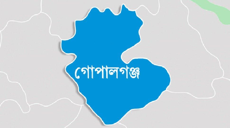 গোপালগঞ্জ