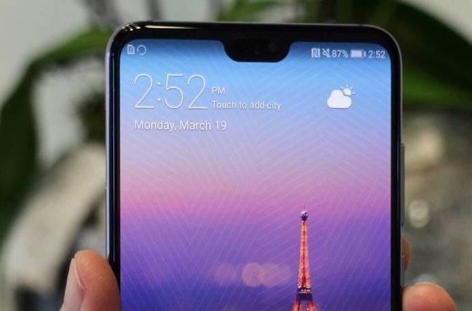Първото устройство на Huawei с новата операционна система HongmengOS