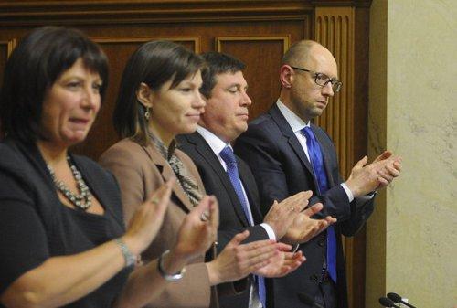 Уряд Яценюка
