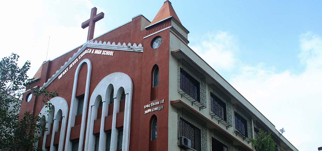 Infant Jesus School