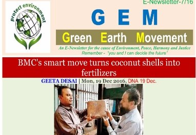 Gem 7-16-bmc smart move