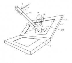 A patent from Nintendo reveals a new way to control the