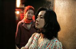 Lee Geum-Ja...