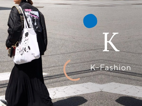 K-Fashion: Why South Korean Street Style is IG's favourite trend