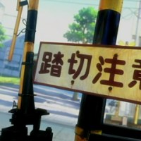 Kyoto region: Home of K-On!