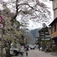 Kanazawa, Ishikawa: Home of Hanasaku Iroha