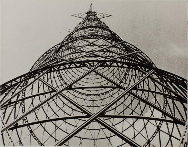 Alexander Rodchenko - Shukov Tower - 1920