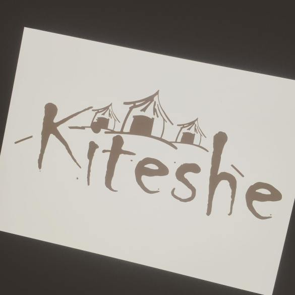 Kiteshe Pub and Lodge Logo