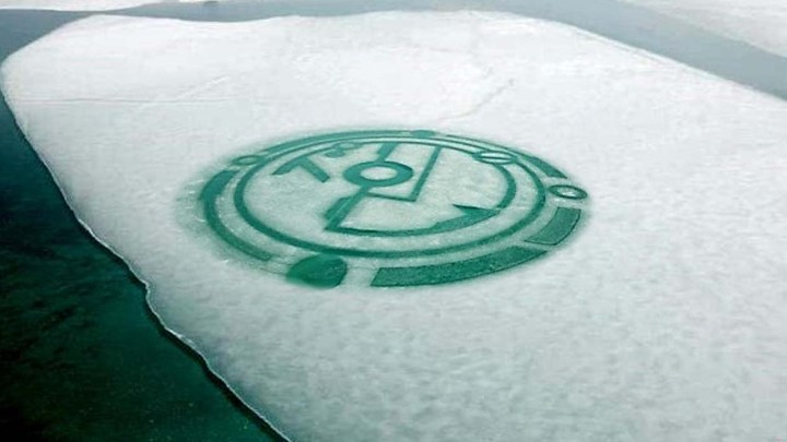 """A mysterious """"ice circle"""" appears on a lake in China"""