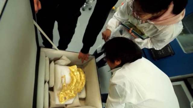 Archaeologists Reveal 3000 Years Old Gold Mask Found In Southwest China
