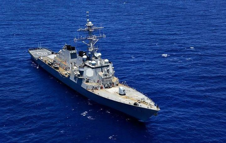 USS Russell, one of the vessels involved in the series of strange sightings.