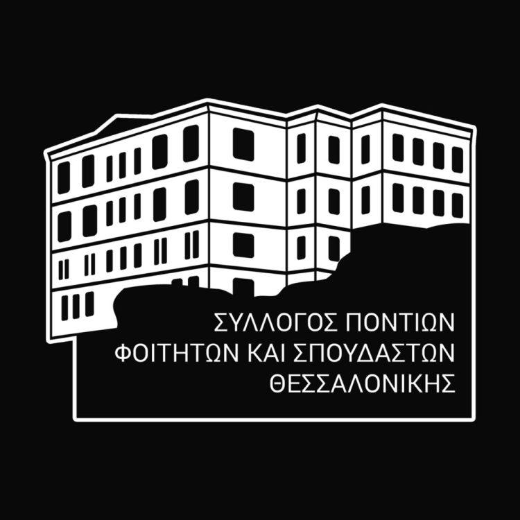 logo με περίγραμμα scaled InfinityGreece
