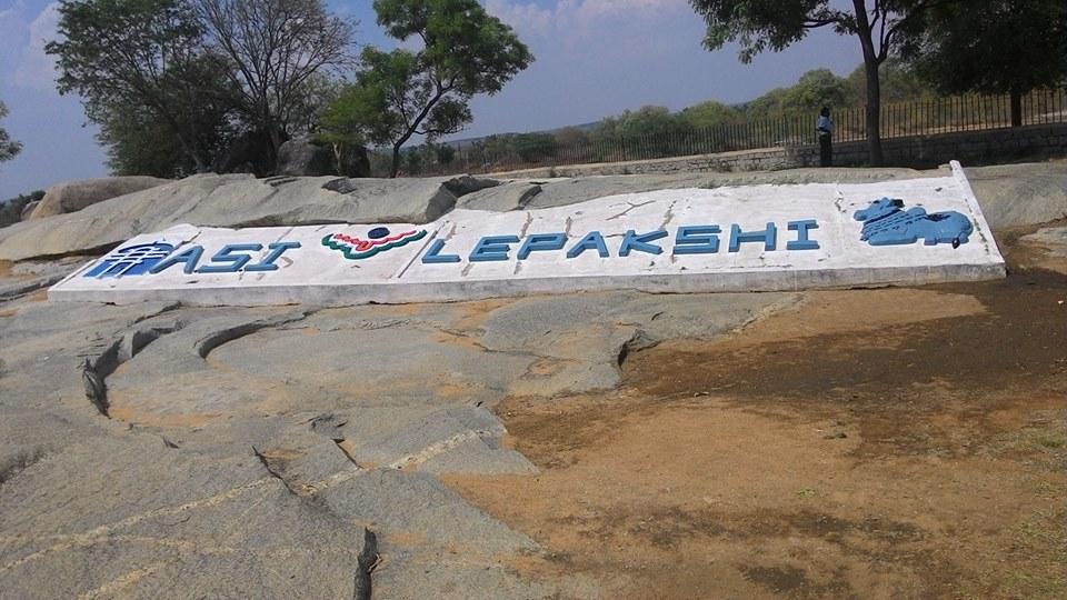 lepakshi1