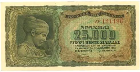 Greece – 25,000 drachmas, 1943