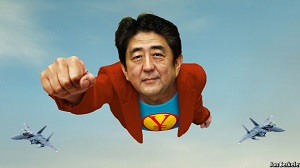 Japanese Superman Meets Economic Kryptonite