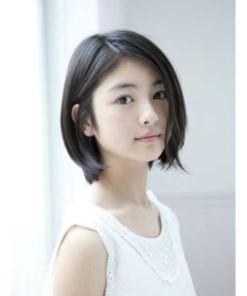 Hairstyle For Asian Round Face 2018 Billedgalleri Whitman