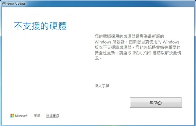 第7代之後的CPU不支援Win7