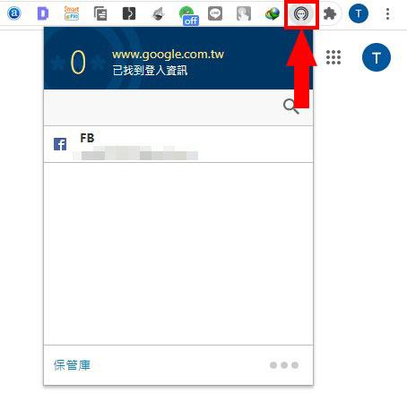 密碼管理員擴充功能