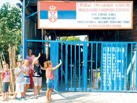 Сербы в Албании- наиболее уязвимое  меньшинство из всех меньшинств в Европе