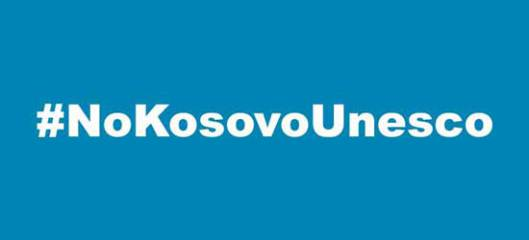 no-kosovo-unesco