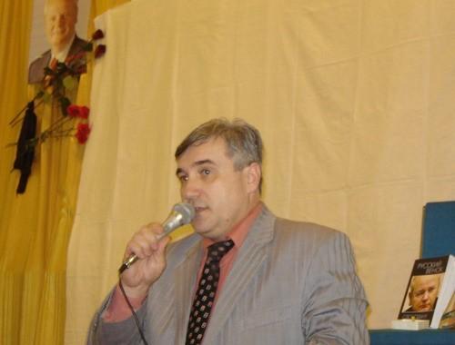 Любомир Радинович