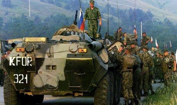 Российский батальон в Югославии