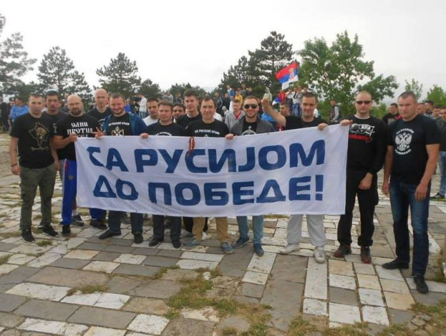 """Патриотические организации """"Образ'' и """"Наши'' призывают граждан Сербии прийти на митинг в поддержку России"""
