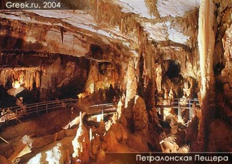 Пещера Теопетра-2