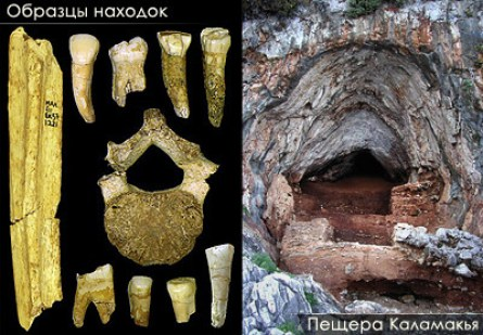 Пещера Теопетра-5