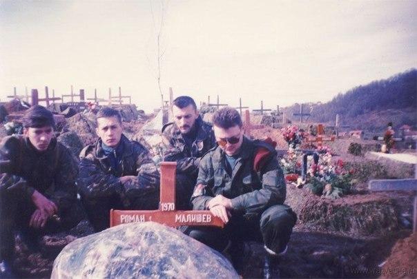 Роман Малышев-русский монах, погибший за Сербский народ