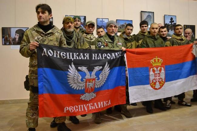 В Донецке прошла выставка фотографий о страданиях сербов во время агрессии НАТО