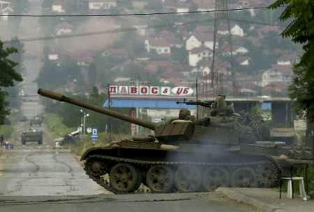 Македония-13