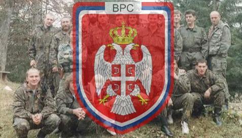 Как погибали добровольцы за Сербский народ в Боснии